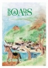 Roads & Boats &Cetera 20th Anniversary Edition D/EN